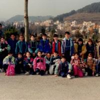 Alumnes Escola Santa Maria 1992-1993_9354